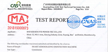 SMART -H2O2 TEST REPORT