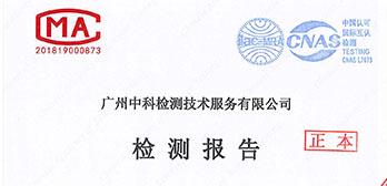 2.7克每立方米LOG6实验报告中文